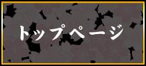 昆布佃煮 ちりめん山椒 大阪 天音屋本店 トップページ
